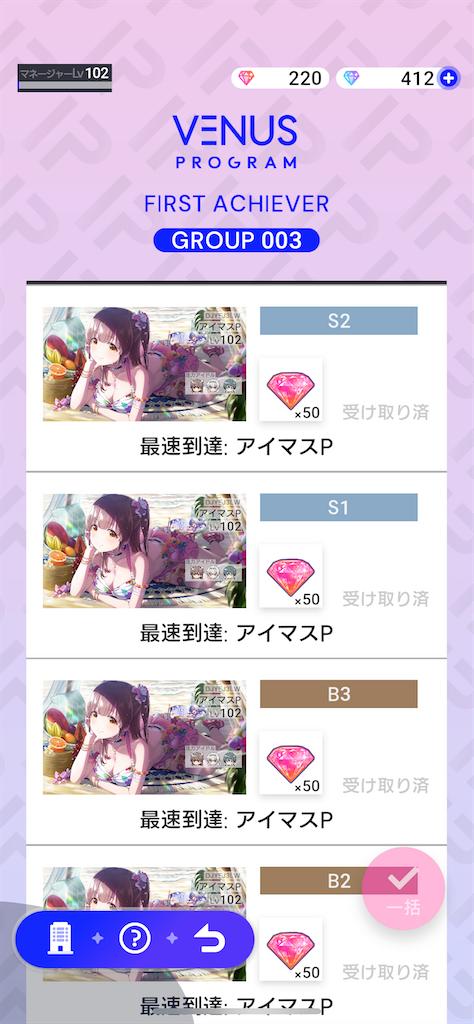 f:id:ashitahakimito:20210717233711p:image
