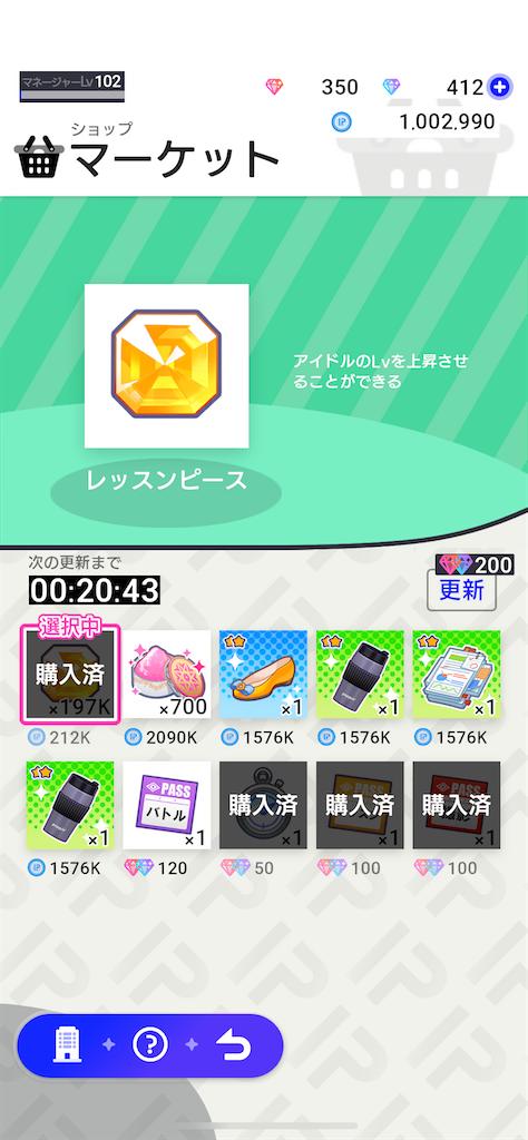 f:id:ashitahakimito:20210717234333p:image