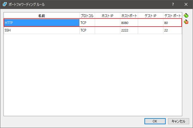 f:id:ashitaka1963:20200810141250p:plain