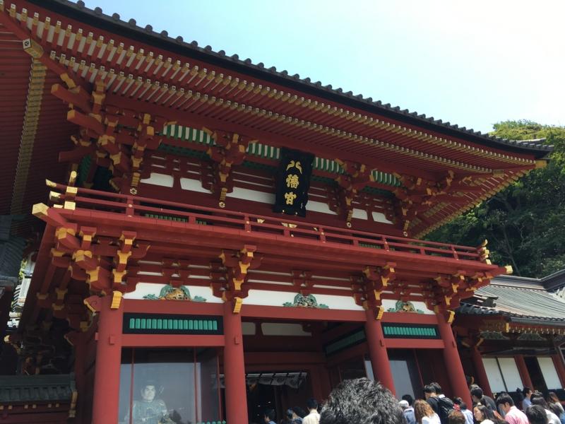f:id:ashitaka56:20160501110016j:plain