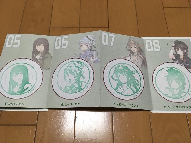 f:id:ashitaka56:20190519220636j:plain