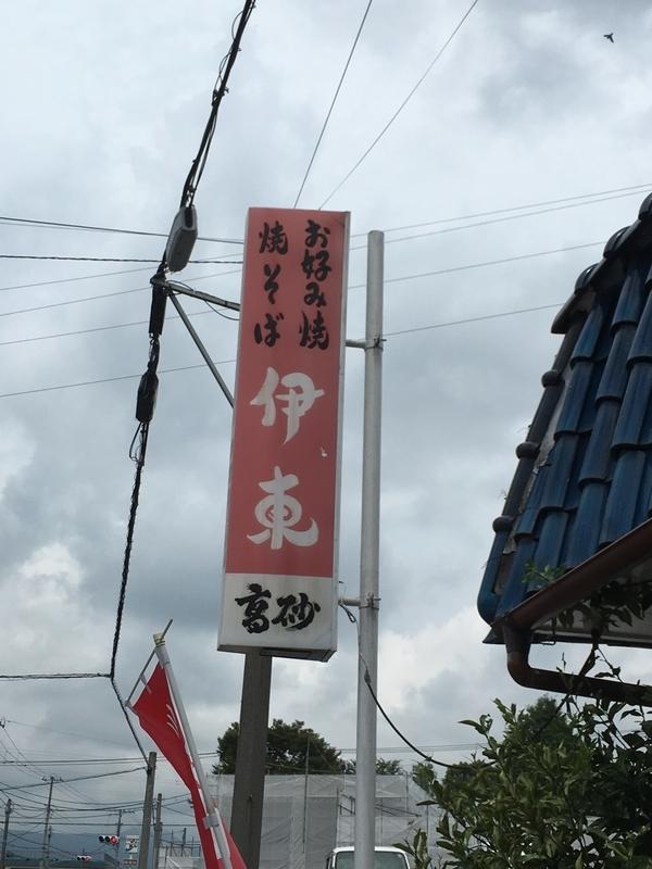 f:id:ashitaka56:20190822111058j:plain