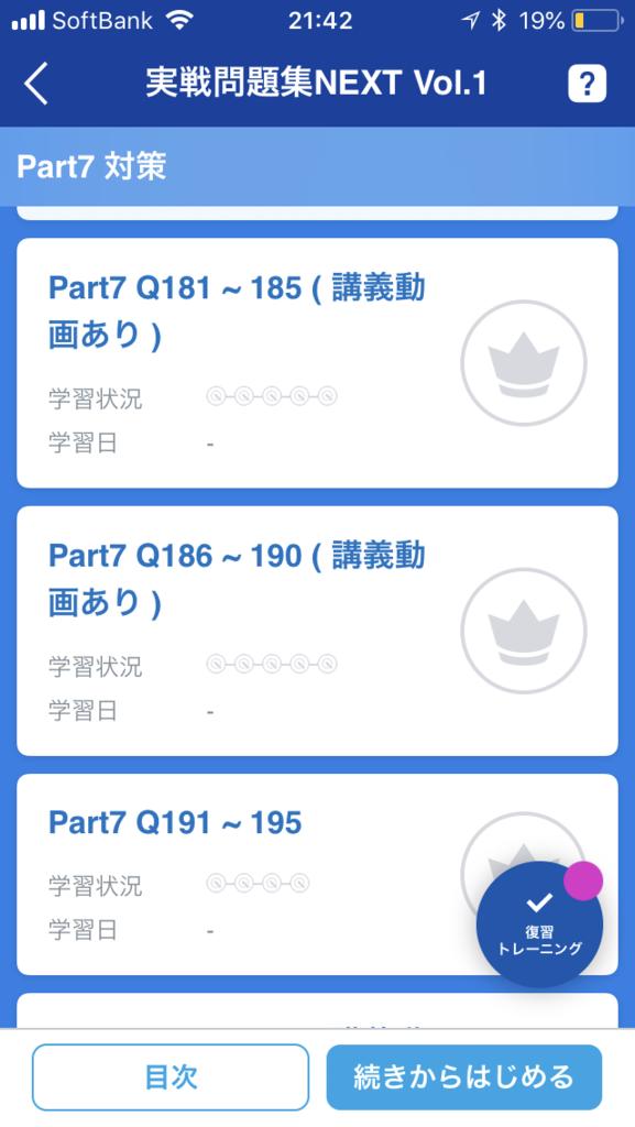 f:id:ashitakarayarunosuke:20180921205251p:plain