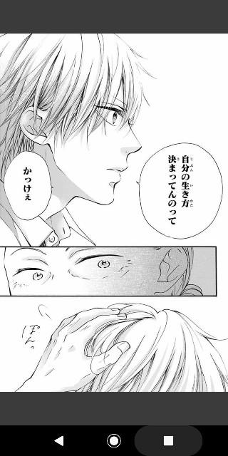 f:id:ashitani_shiyou:20190406205858j:image