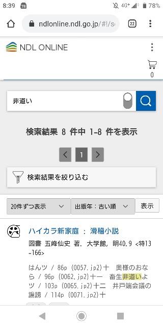 f:id:ashitani_shiyou:20190813083937j:image