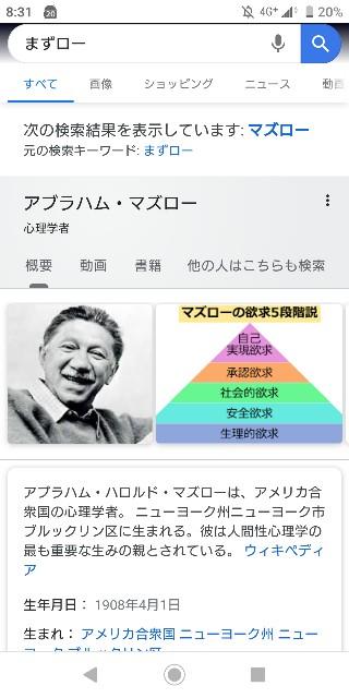 f:id:ashitani_shiyou:20190913083417j:image