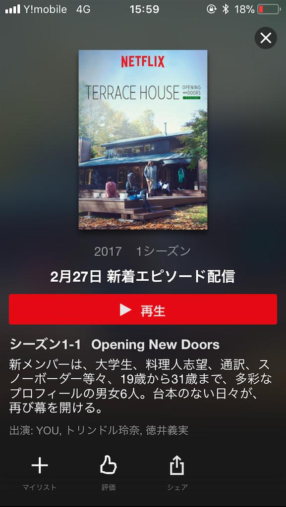 f:id:ashitawahareu:20180220160007p:image
