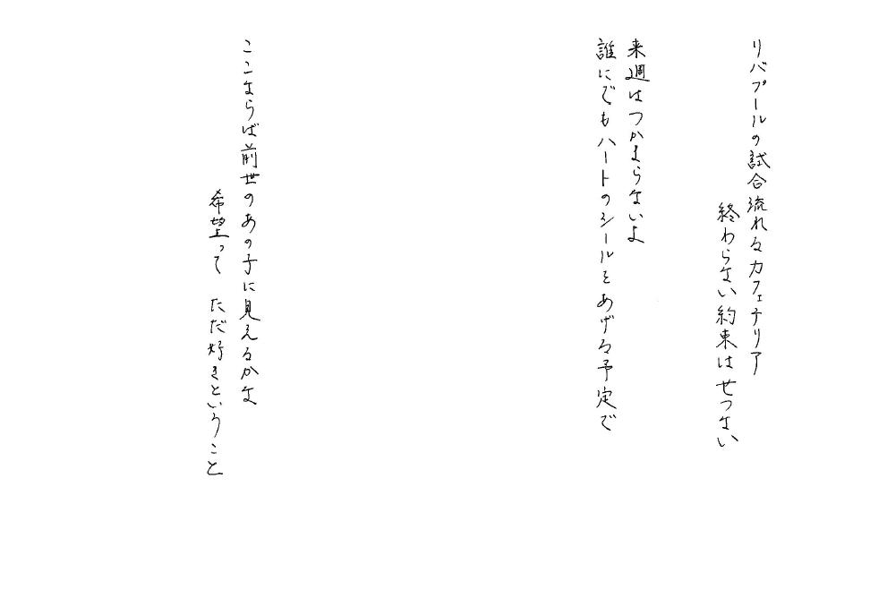 f:id:ashiyakomine:20160922231851p:plain