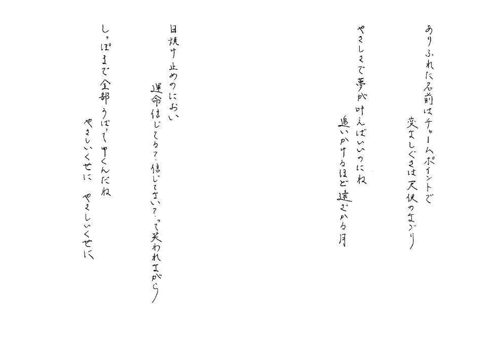 f:id:ashiyakomine:20160922231859p:plain
