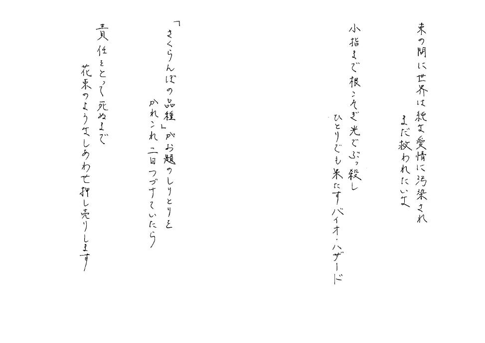 f:id:ashiyakomine:20160922231908p:plain