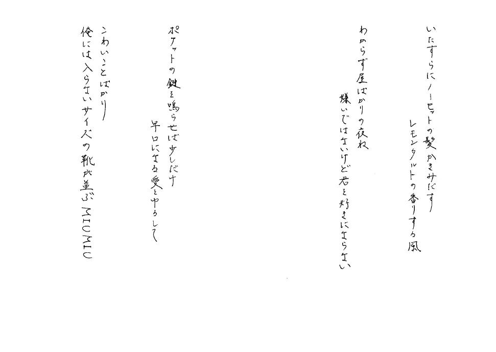 f:id:ashiyakomine:20160922231915p:plain
