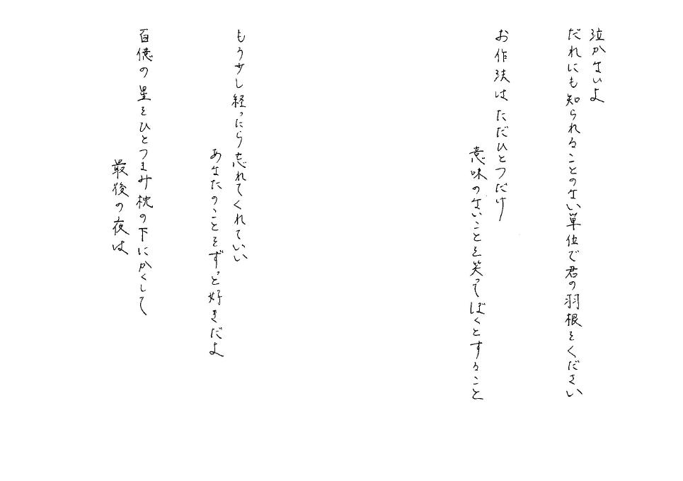 f:id:ashiyakomine:20160922231922p:plain