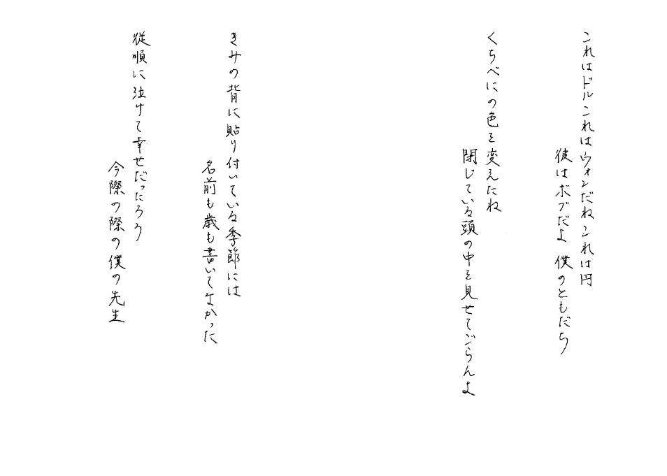 f:id:ashiyakomine:20160922231929p:plain