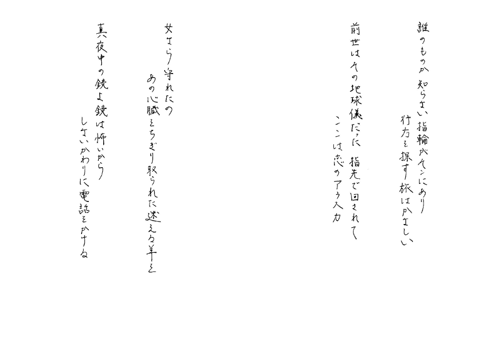 f:id:ashiyakomine:20160922231935p:plain