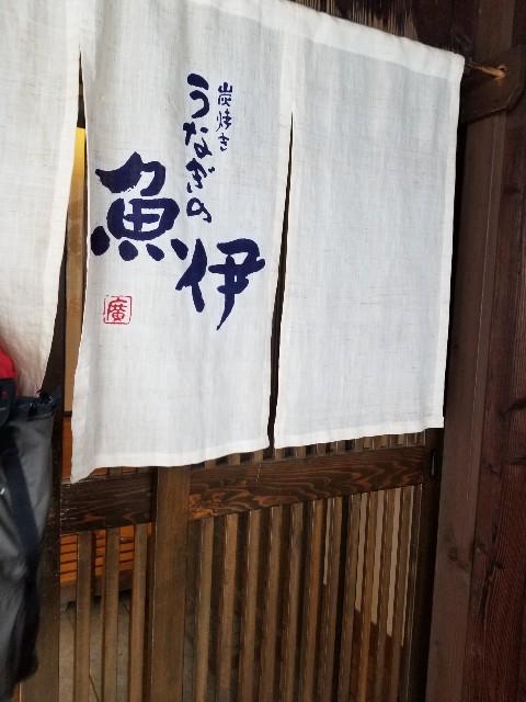 f:id:ashiyamiwa:20210228222429j:image