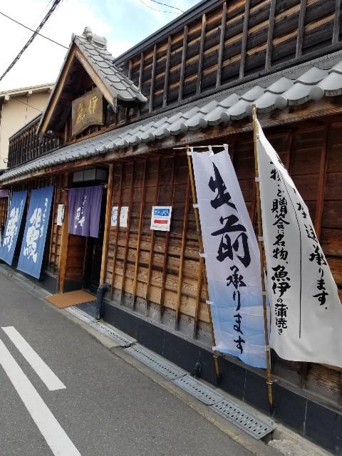f:id:ashiyamiwa:20210228222457j:image