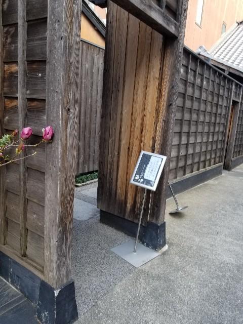 f:id:ashiyamiwa:20210228222512j:image