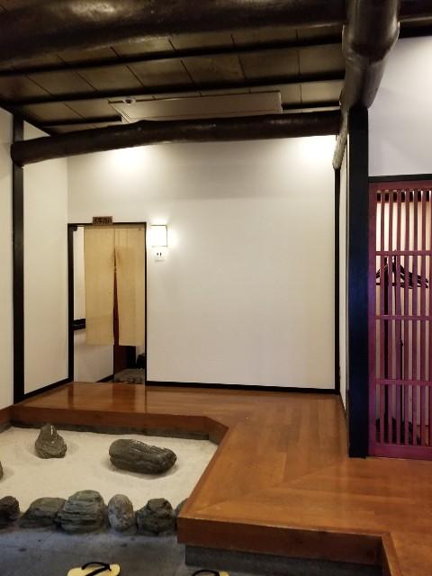 f:id:ashiyamiwa:20210228222800j:image
