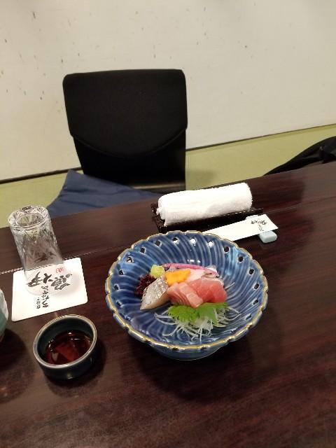 f:id:ashiyamiwa:20210228222836j:image