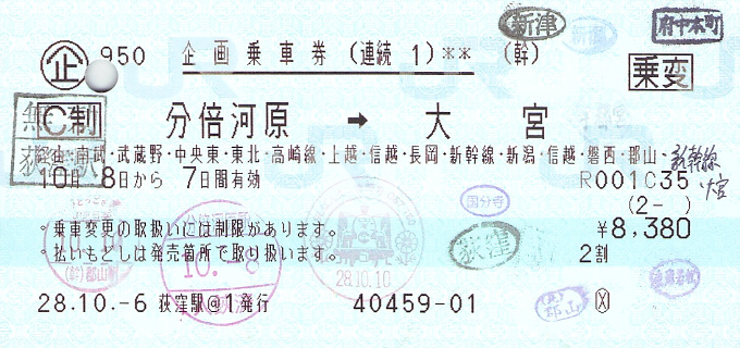 f:id:ashizin:20170115202520j:plain