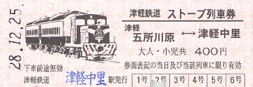 f:id:ashizin:20170402003102j:plain