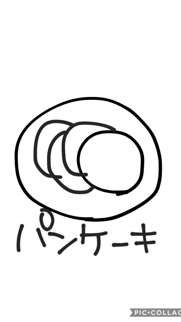 f:id:ashlch:20170129001128j:plain
