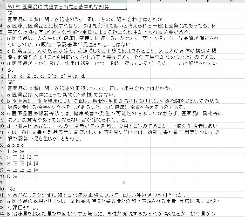 f:id:ashomopapa:20170511220127p:plain