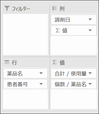 f:id:ashomopapa:20170802143938p:plain