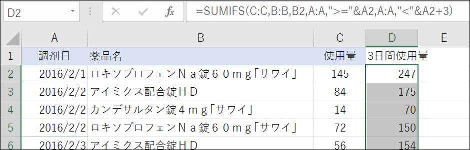 f:id:ashomopapa:20170810160244p:plain