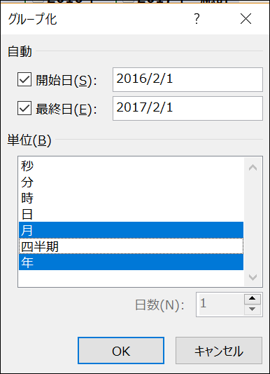 f:id:ashomopapa:20170810162820p:plain