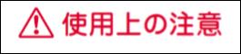 f:id:ashomopapa:20170930173615p:plain