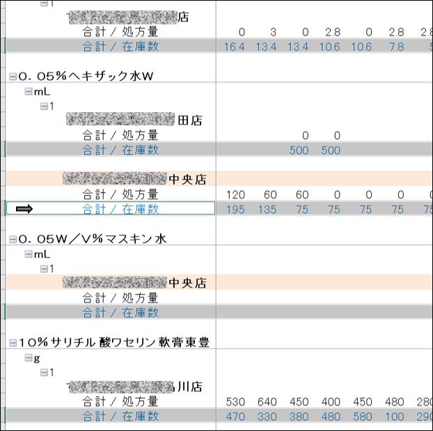 f:id:ashomopapa:20181121231243p:plain
