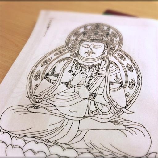f:id:ashuranran:20190425232525j:image