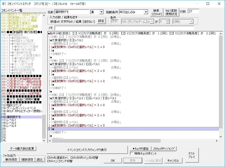 f:id:ashutaru1552:20190707161756j:plain