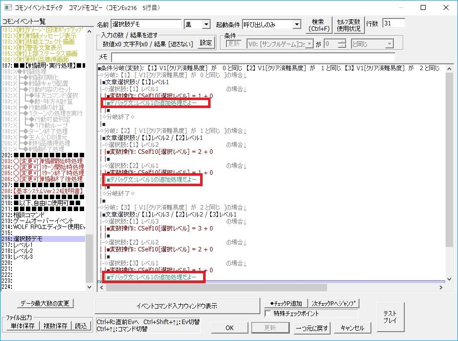 f:id:ashutaru1552:20190707162655j:plain