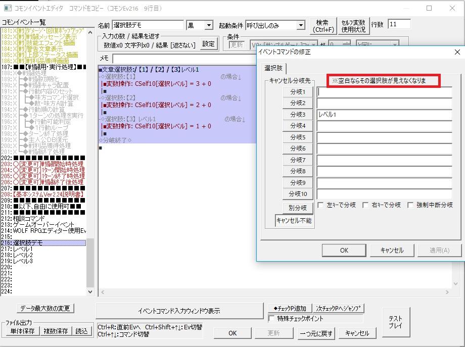 f:id:ashutaru1552:20190707163903j:plain
