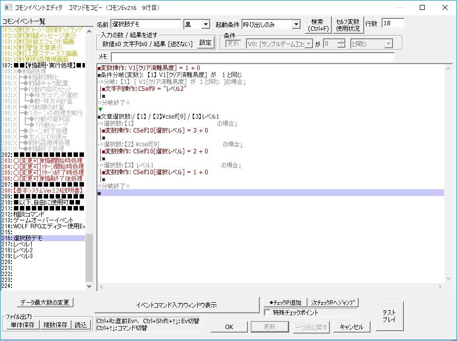 f:id:ashutaru1552:20190707165034j:plain
