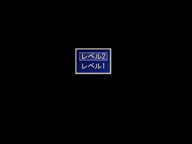 f:id:ashutaru1552:20190707165138p:plain