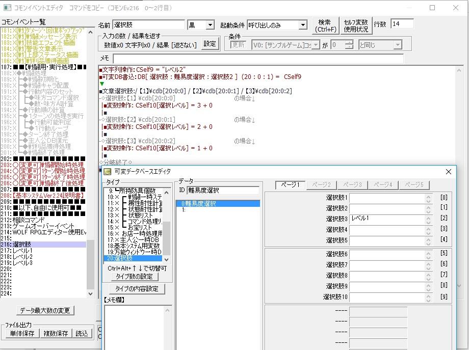 f:id:ashutaru1552:20190707171609j:plain