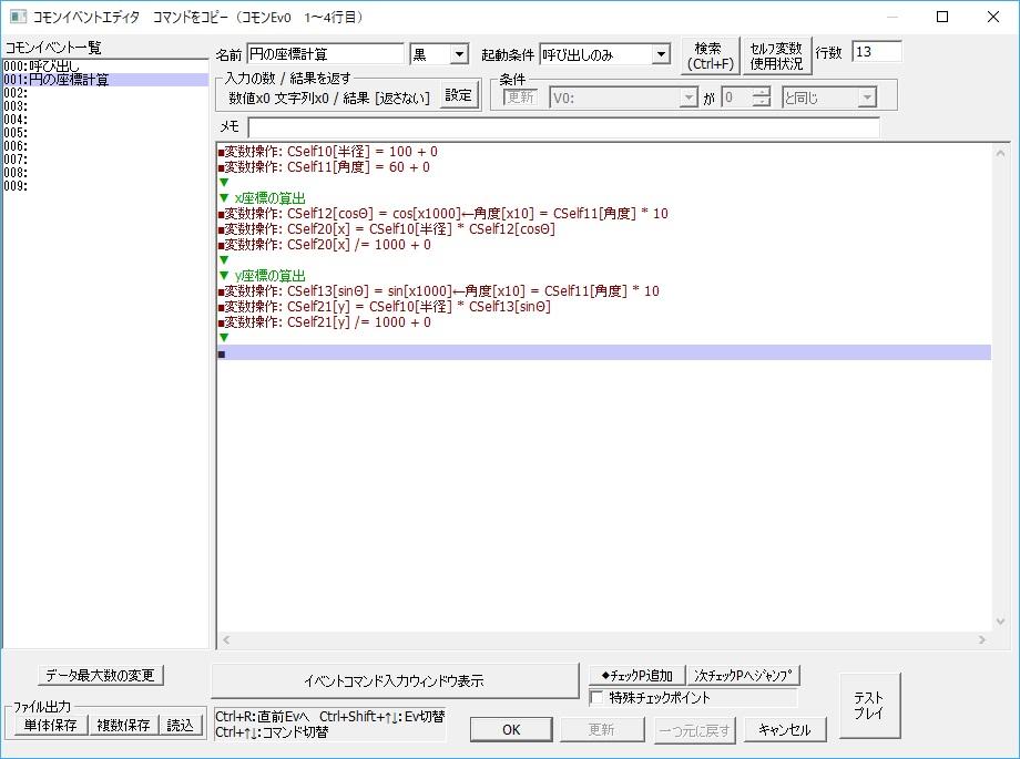 f:id:ashutaru1552:20190715174125j:plain