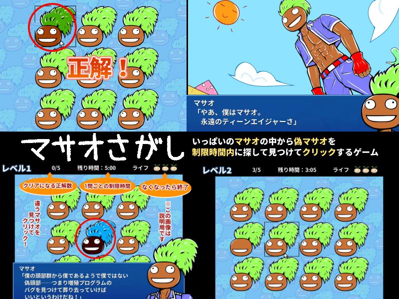 f:id:ashutaru1552:20190721174143p:plain