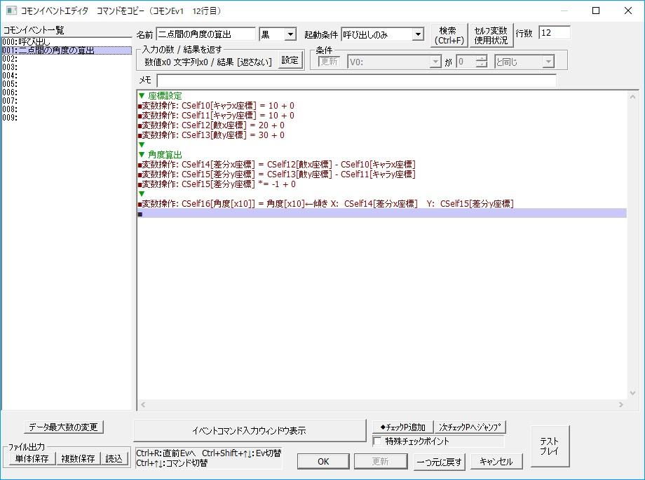 f:id:ashutaru1552:20190722212100j:plain