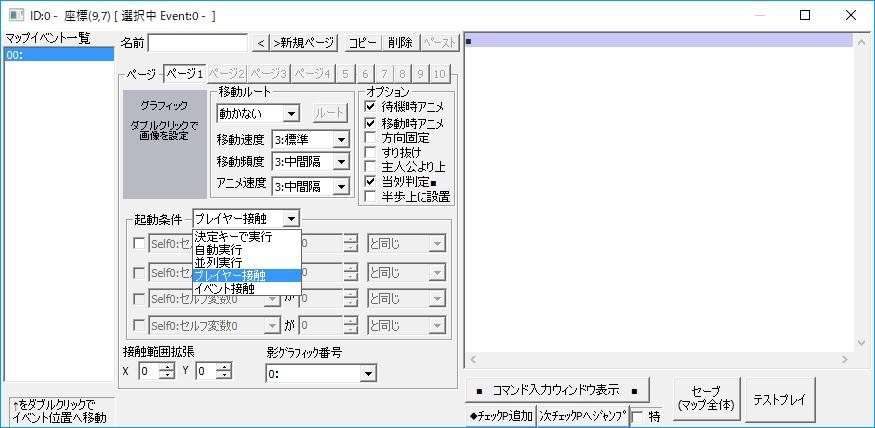 f:id:ashutaru1552:20190725195841j:plain