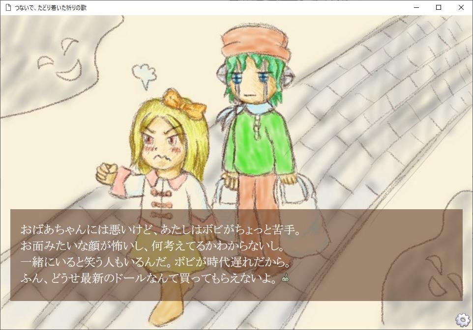 f:id:ashutaru1552:20190831110142j:plain