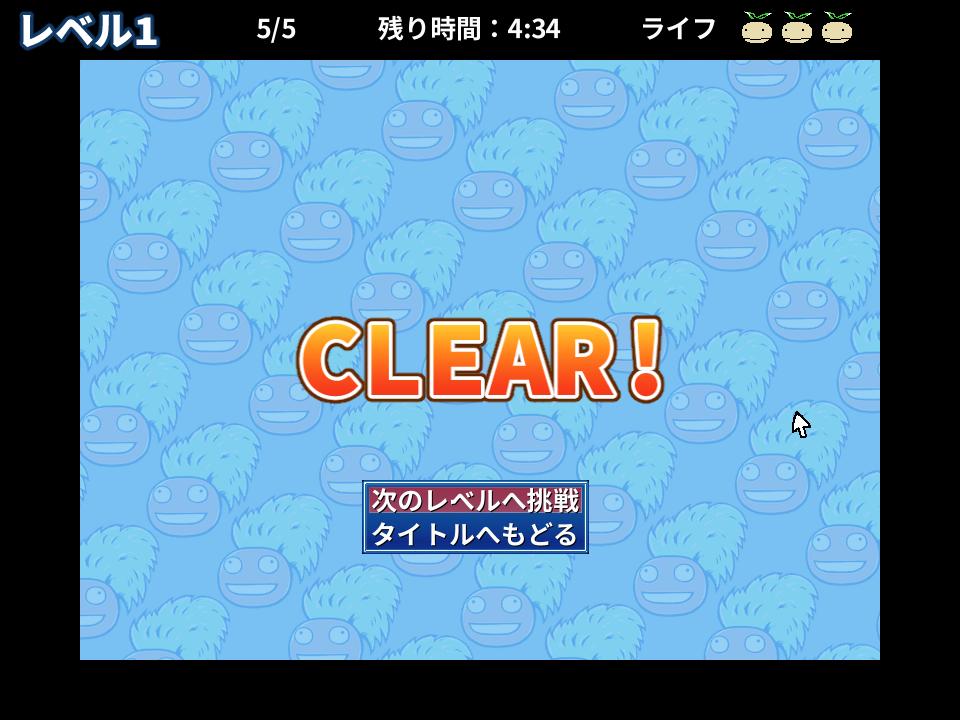 f:id:ashutaru1552:20190909190520p:plain