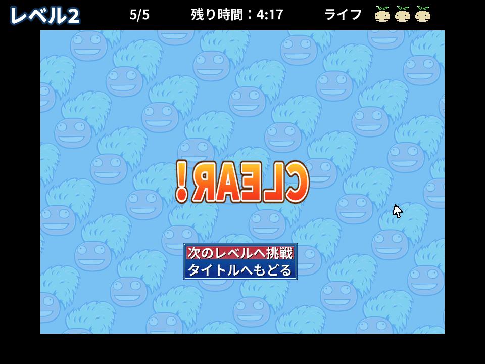 f:id:ashutaru1552:20190909190534p:plain