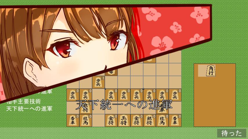 f:id:ashutaru1552:20190916142454p:plain