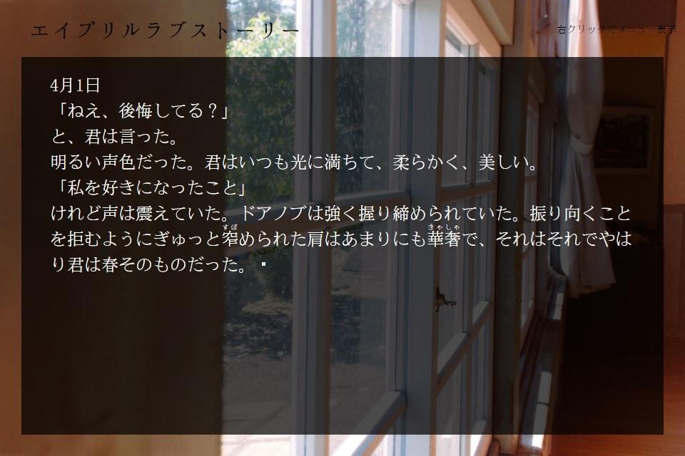 f:id:ashutaru1552:20210327074358j:plain