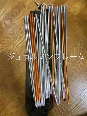 f:id:ashwagandha:20210223061950j:plain