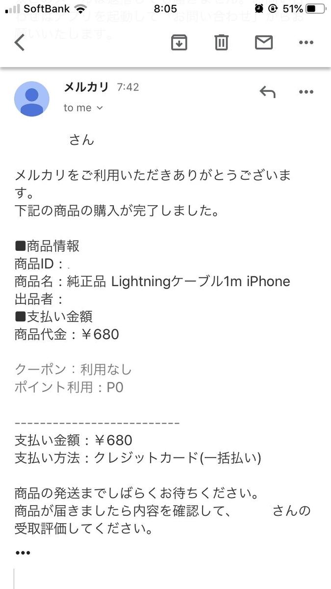 f:id:ashyanagisawa:20191013175655j:plain